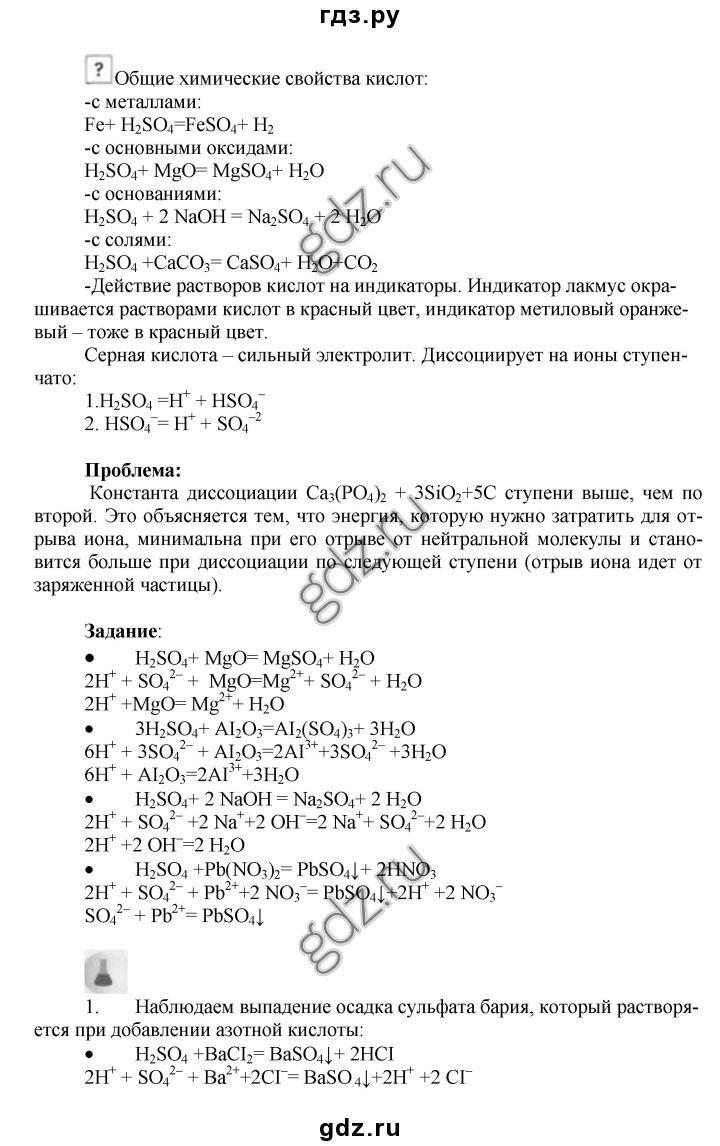 Ответы на задания по учебнику математики т.е демидова с.а.козлова а.п.тонких 2 класс 2 часть