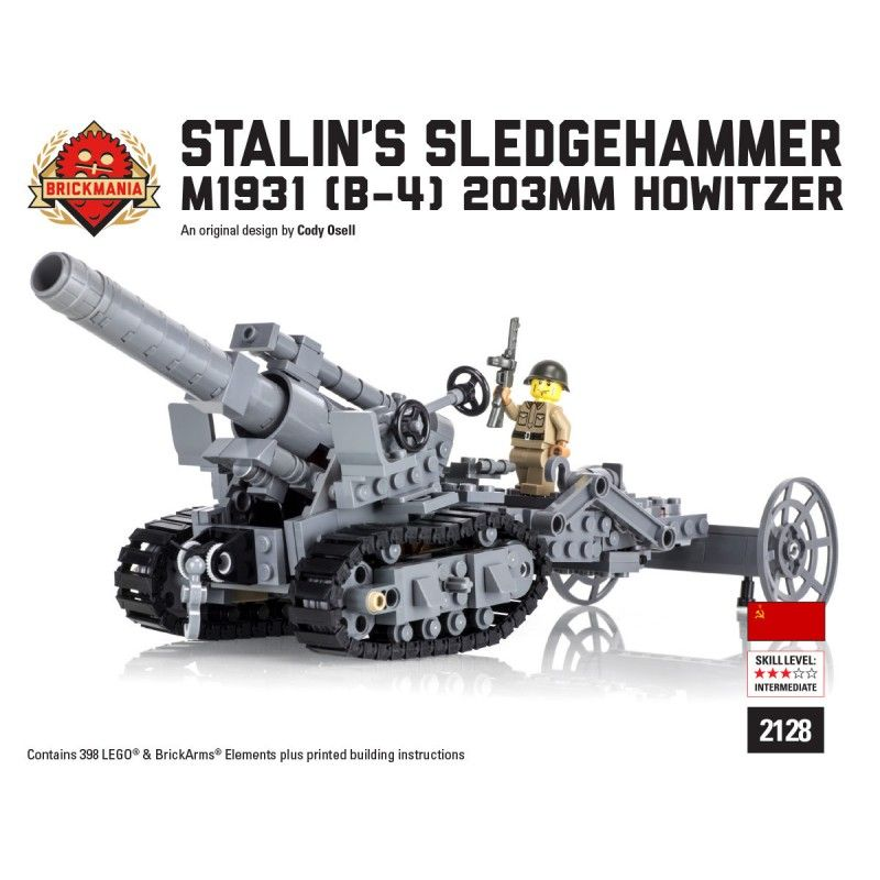 Lego Brickmania M1931 (B-4) 203mm Howitzer | Lego Wartime | Lego