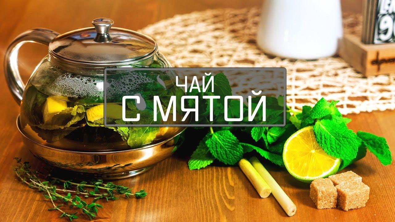 зеленый чай после еды