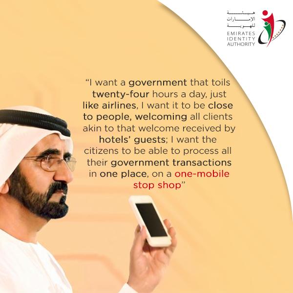 His Highness Sheikh Mohammed Bin Rashid Al Maktoum Vision Towards