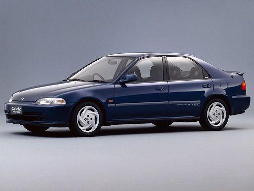 Honda Civic Ferio Sir 1991 1995 Honda Civic Coupe