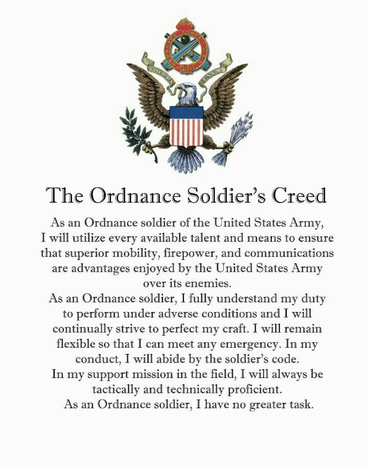 The Ordnance SoldierS Creed  Hooah