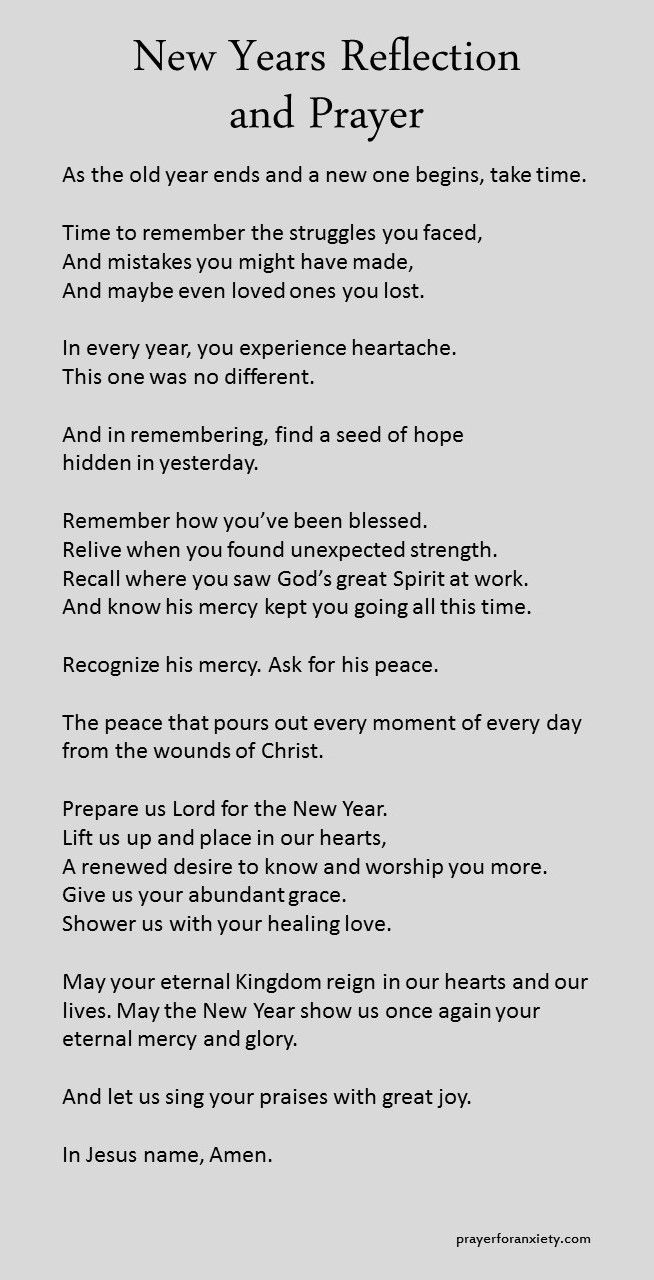 New Years Reflection and Prayer | PRAYERS | Pinterest | Blessings ...
