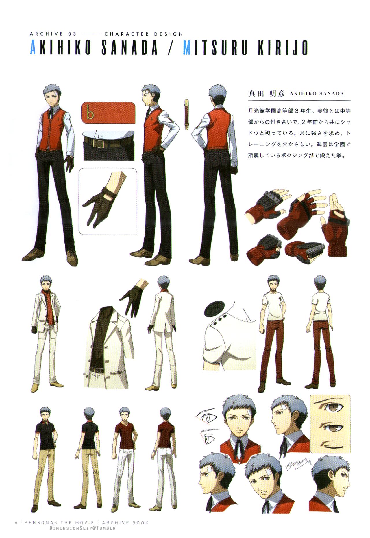 Dimensionslip Persona Character Turnaround Persona 3 Portable