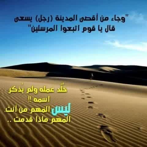 Pin By Khaled Bahnasawy On تأملات قرآنية Desktop Desktop