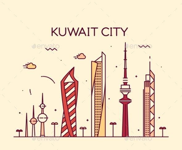 Kuwait City Skyline Silhouette Vector Linear Style City Skyline Silhouette Skyline Silhouette Kuwait City