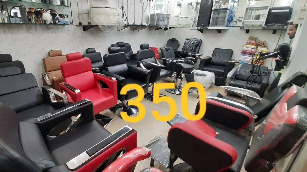 Wholesale Beauty Parlour Furniture Equipment Cosmetic Bhaiya Salo Wholesale Beauty Products Beauty Parlor Salon Chairs