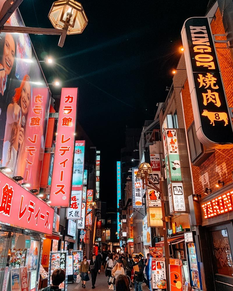 Where To Stay In Tokyo Tokyo, Tokyo night, Tokyo hotels