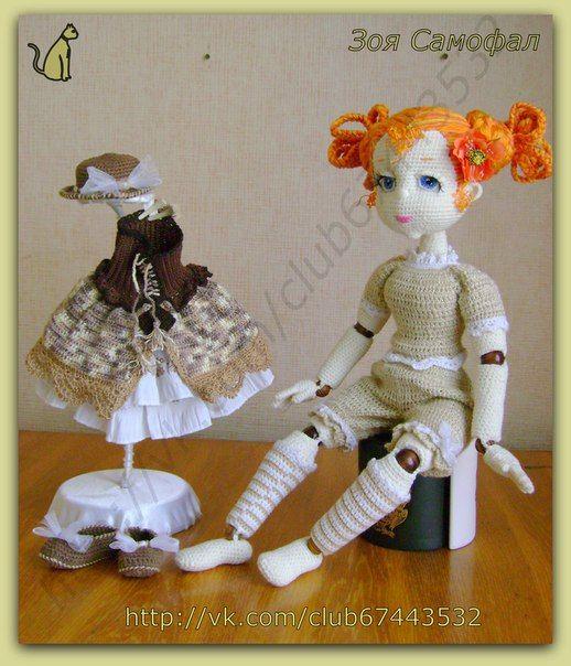 Куклы пупсы из ткани своими руками фото 495
