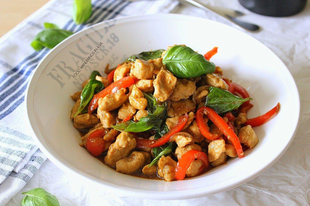 Food Wanderings : Thai Basil Chicken