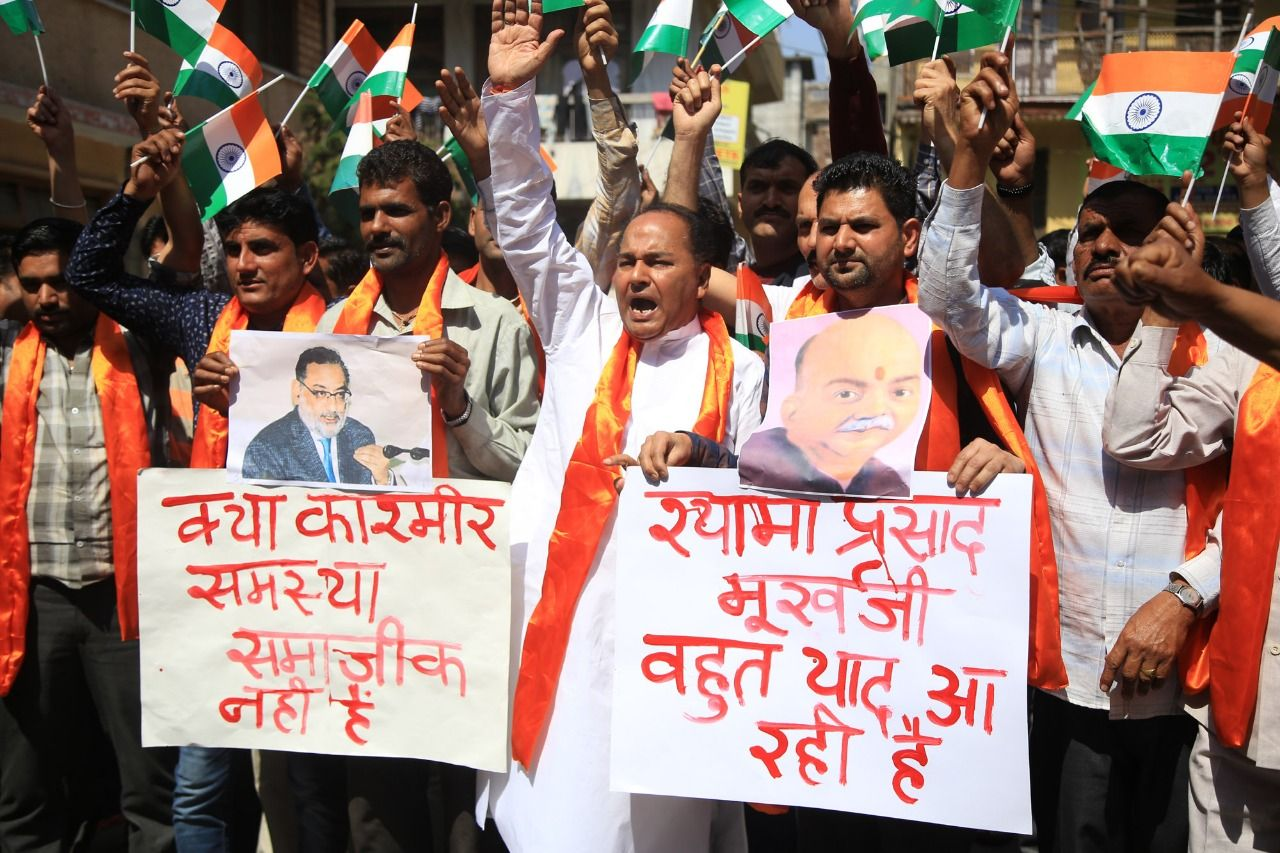 Shiv sena activists shouting slogans during a protest