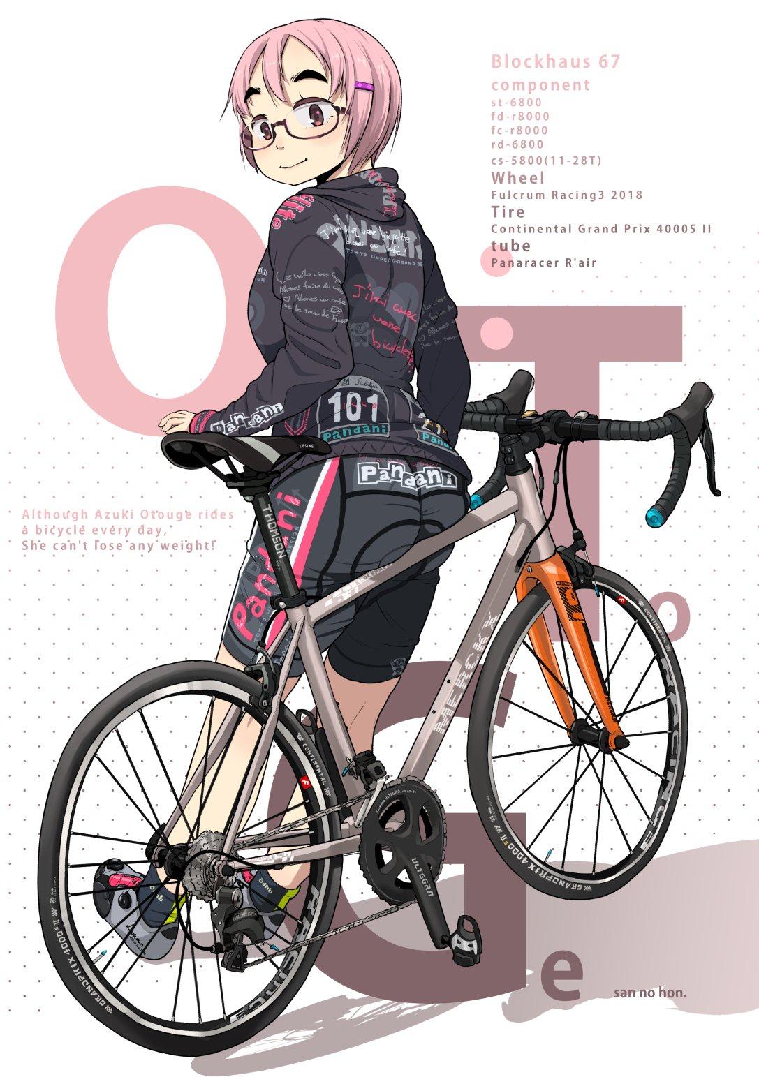 ロード バイク 女子 おしゃれまとめの人気アイデア Pinterest ちひろ Zero サイクリングアート 自転車アート キャラクターデザイン