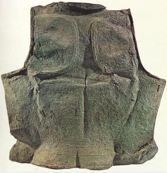 Greek cuirass, 7th century B.C. Olimpia archaeological museum