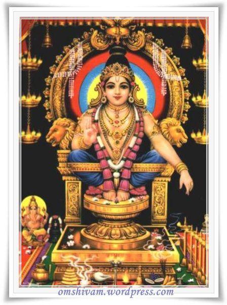 Swamy Ayyappan | Hindu deities, Ganesha pictures, God pictures