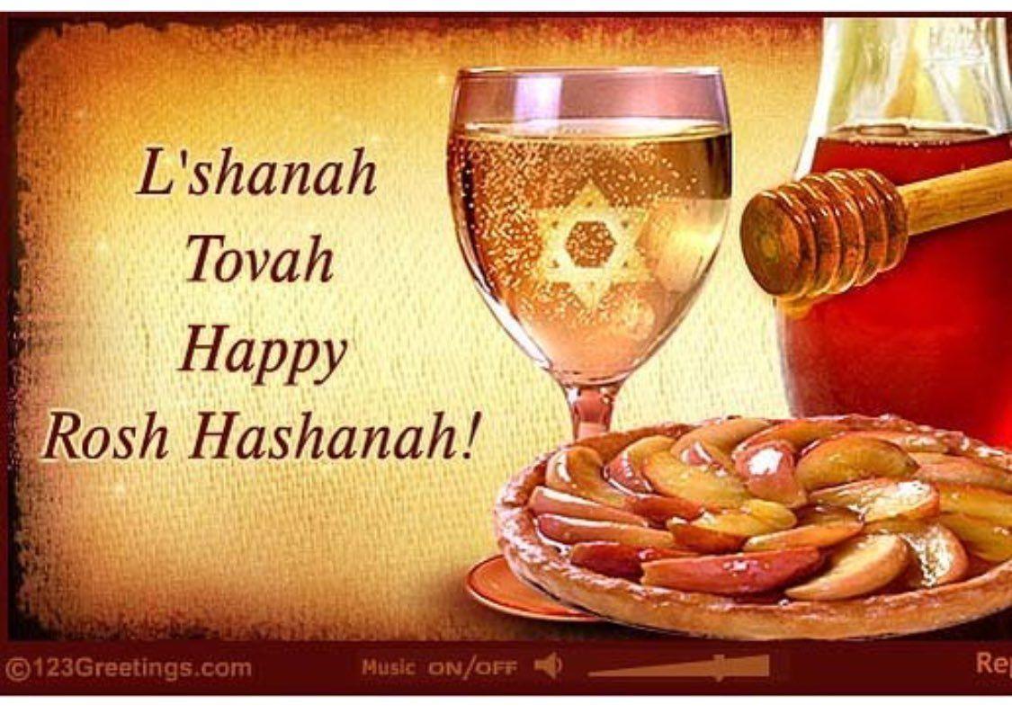 Rosh Hashanah Whats Happening Today Pinterest Rosh Hashanah