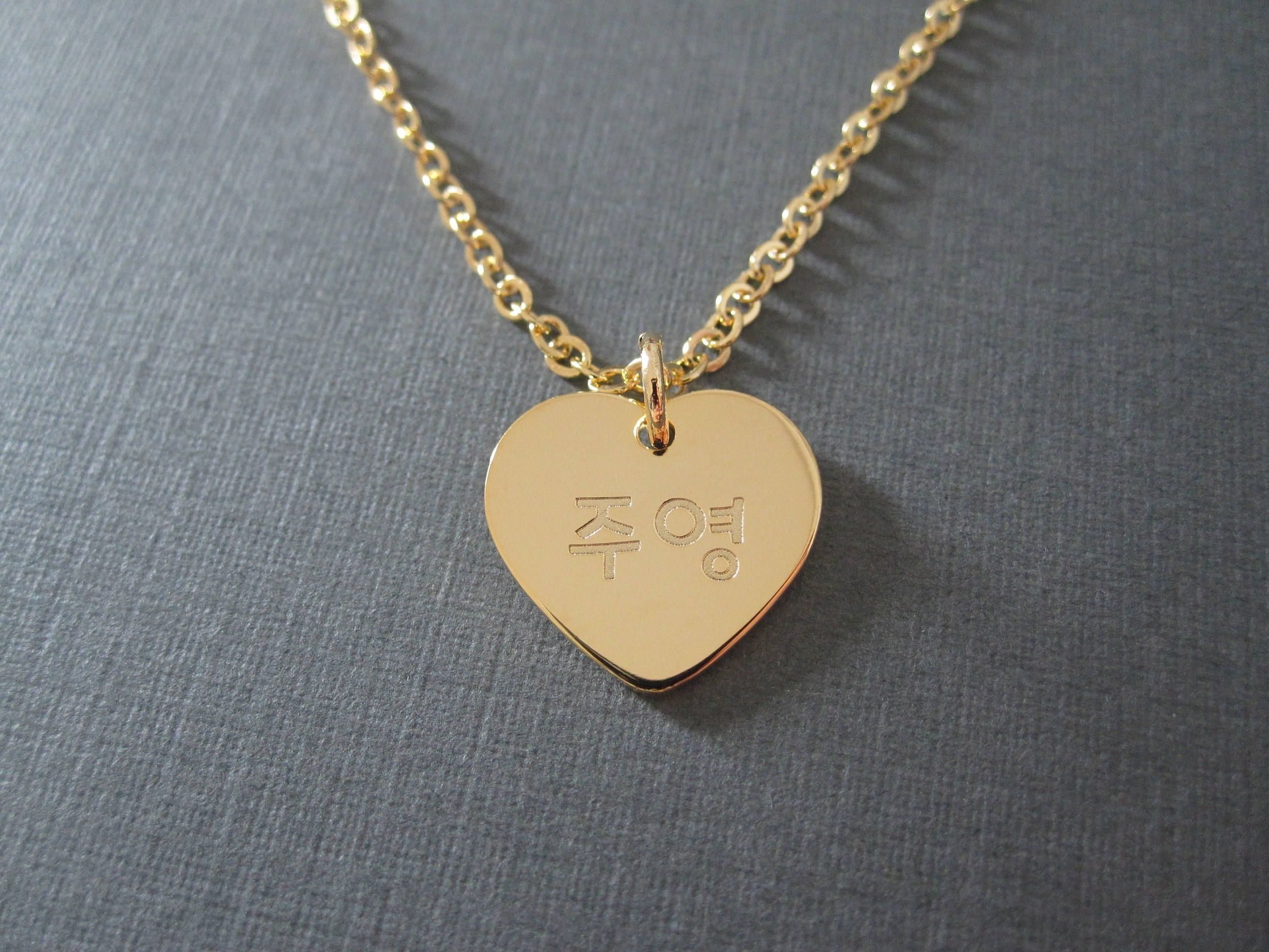 Personalized gold engraved korean name heart necklace pendant