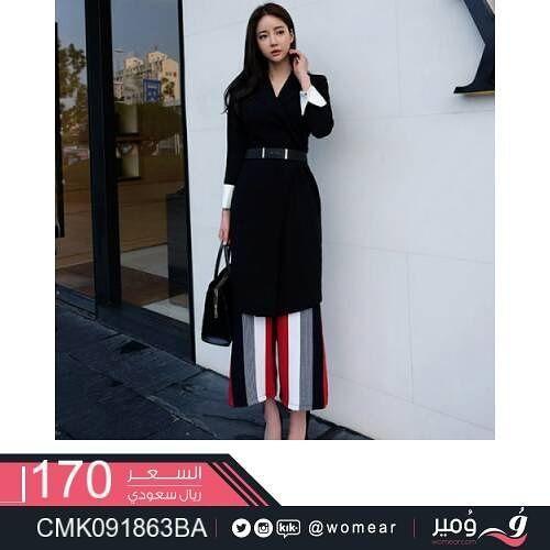 3b6abb9ff605e  ملابس  عصرية  مثالية للدوام  جاكيت  طويل  ستايل  كاجوال  فاشون  موضة   بنات الجامعة  ازياء