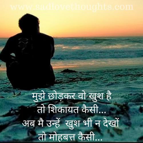 Mood Off Images Hd Mood Of Image Mood Off Images For Whatsapp Sad