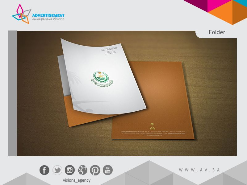 Design and print folders تصميم وطباعة ملفات #الرؤى_الإعلانية - resume folders