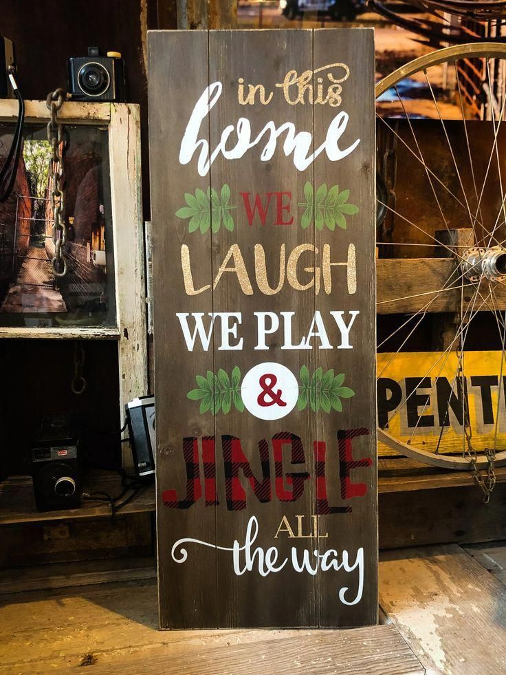 In This Home We Jingle All the Way Christmas Sign