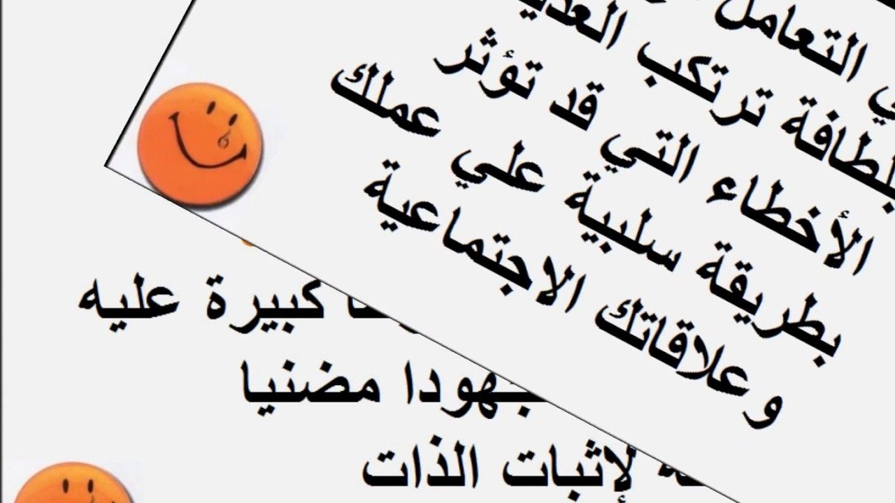 Pin By Hanaa On فكرة كتاب فى دقايق Arabic Calligraphy Calligraphy