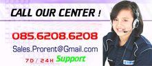 RAJANYA SEWA KOMPUTER (Computer) Hotline: 085.6208.6208 - Unlimitted Stock with Best Service. Sewa Computer di Bandung, Jakarta, Semarang, Surabaya, Bali, Indonesia. #Sewa_Komputer