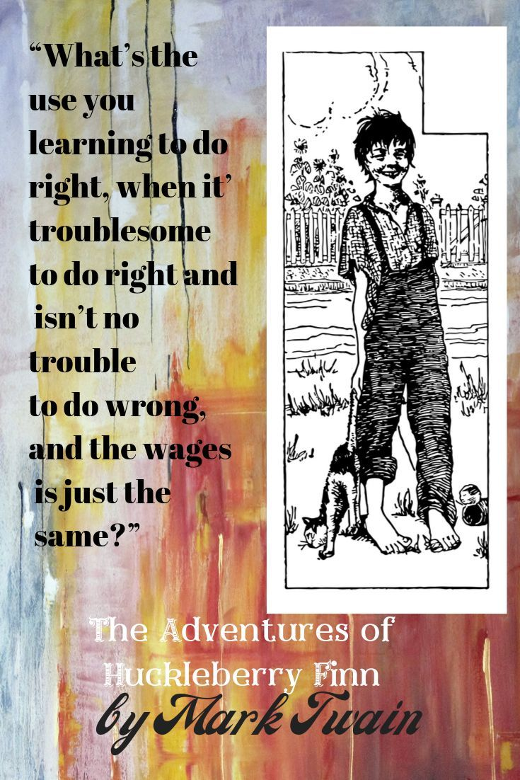 Mark Twain used satire to discuss his views on what ailed society at that time
