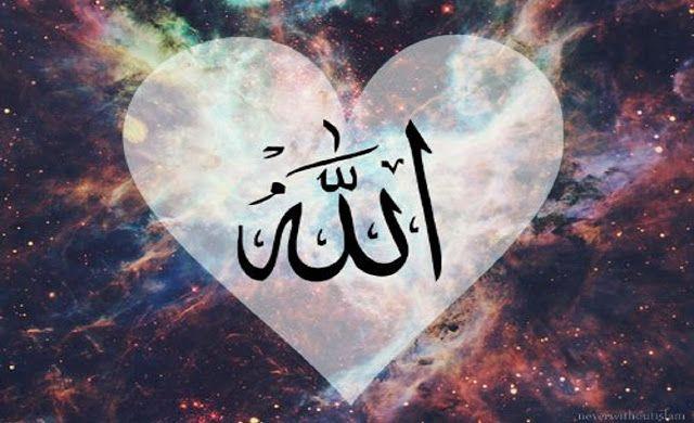 خلفيات عالية الجودة لفظ الجلالة لكلمة الله جل جلاله مداد الجليد Allah Islamic Caligraphy Allah Wallpaper