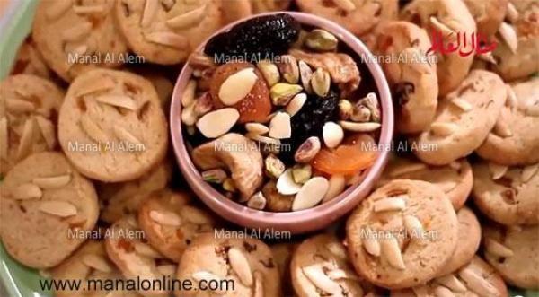 بسكويت الياميش من منال العالم Dried Fruit And Nut Biscuits By Manal Alalem Food Vegetables Biscuits