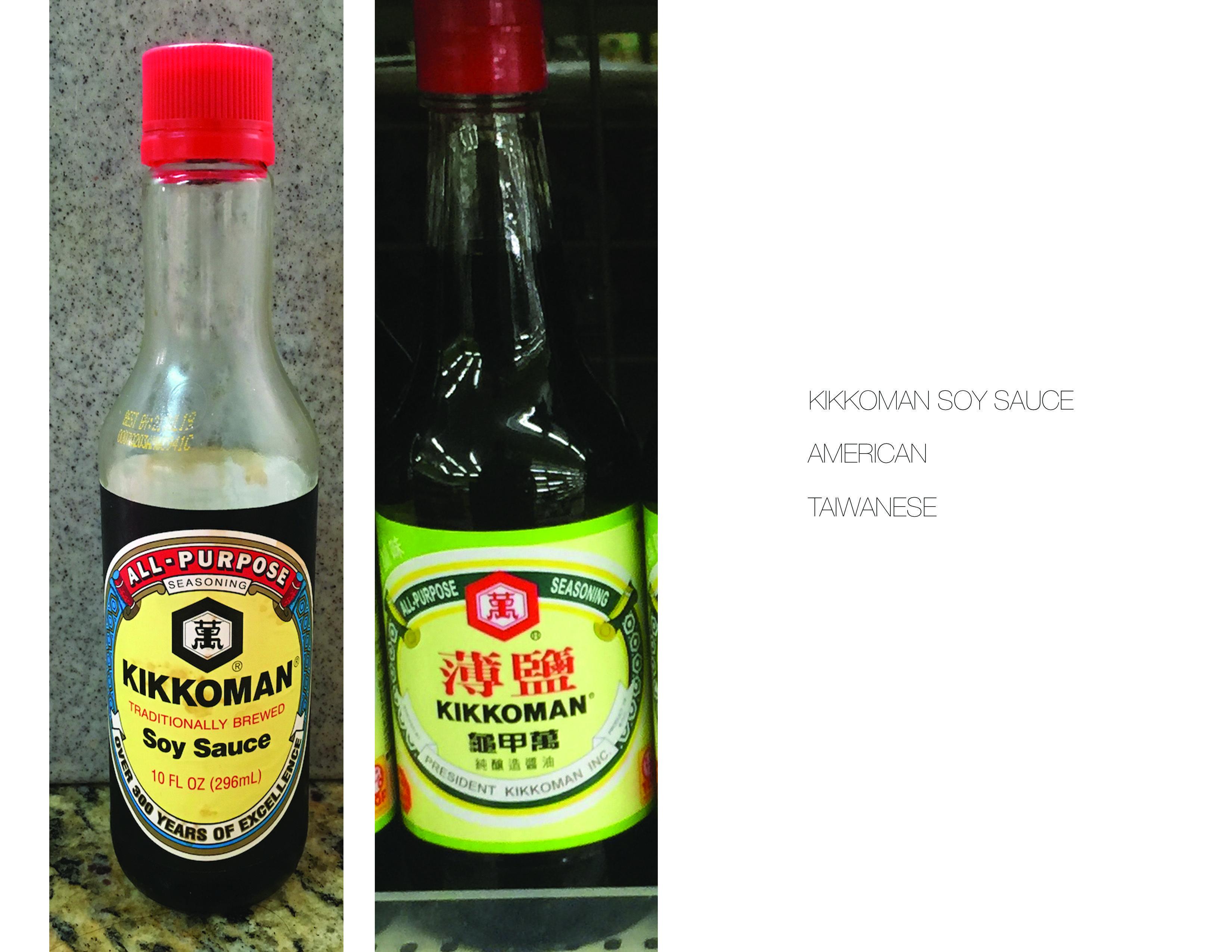 kikkoman soy sauce from