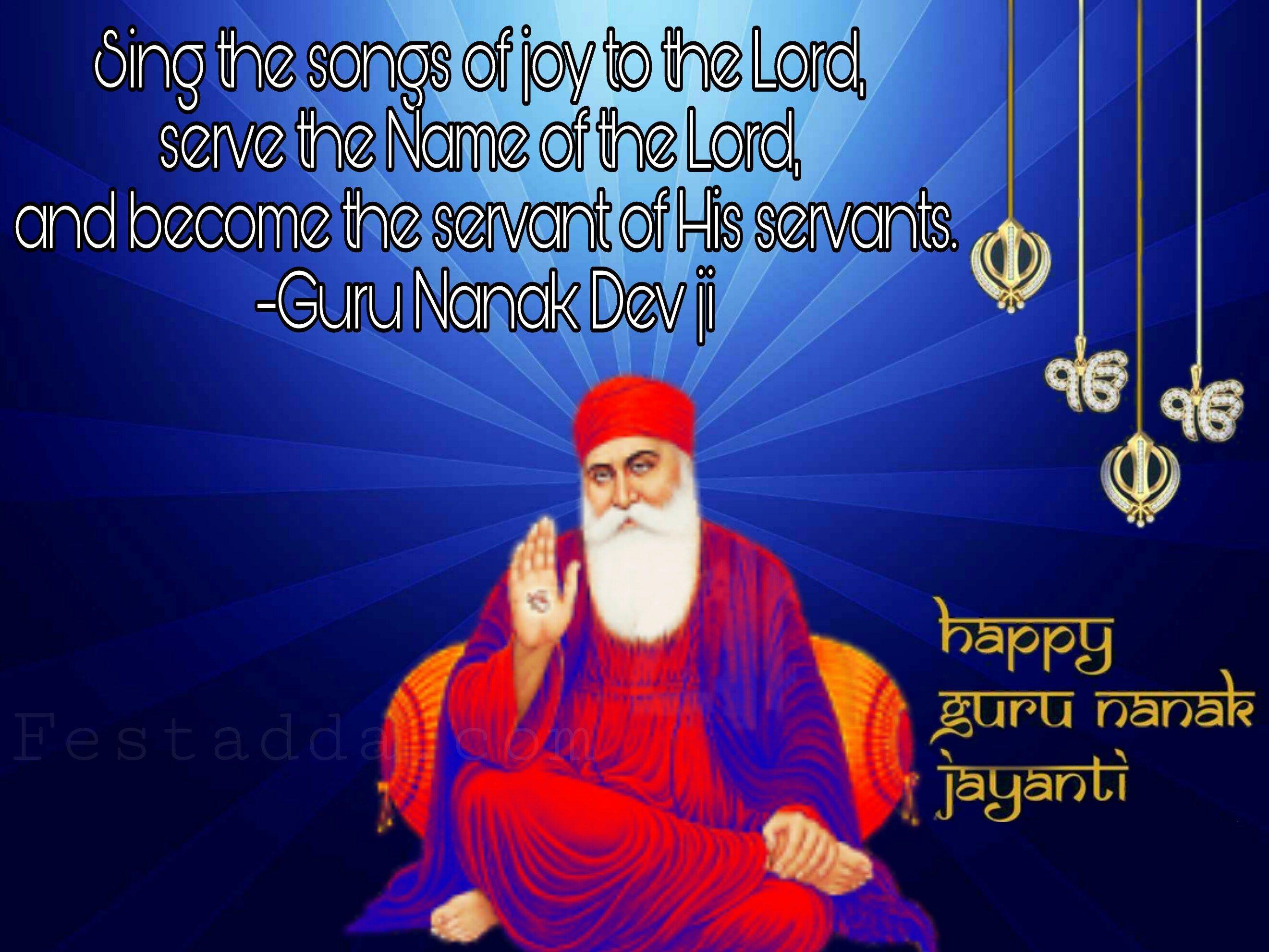 Happy Guru Nanak Jayanti Wishes 2019 Greetings Images HD