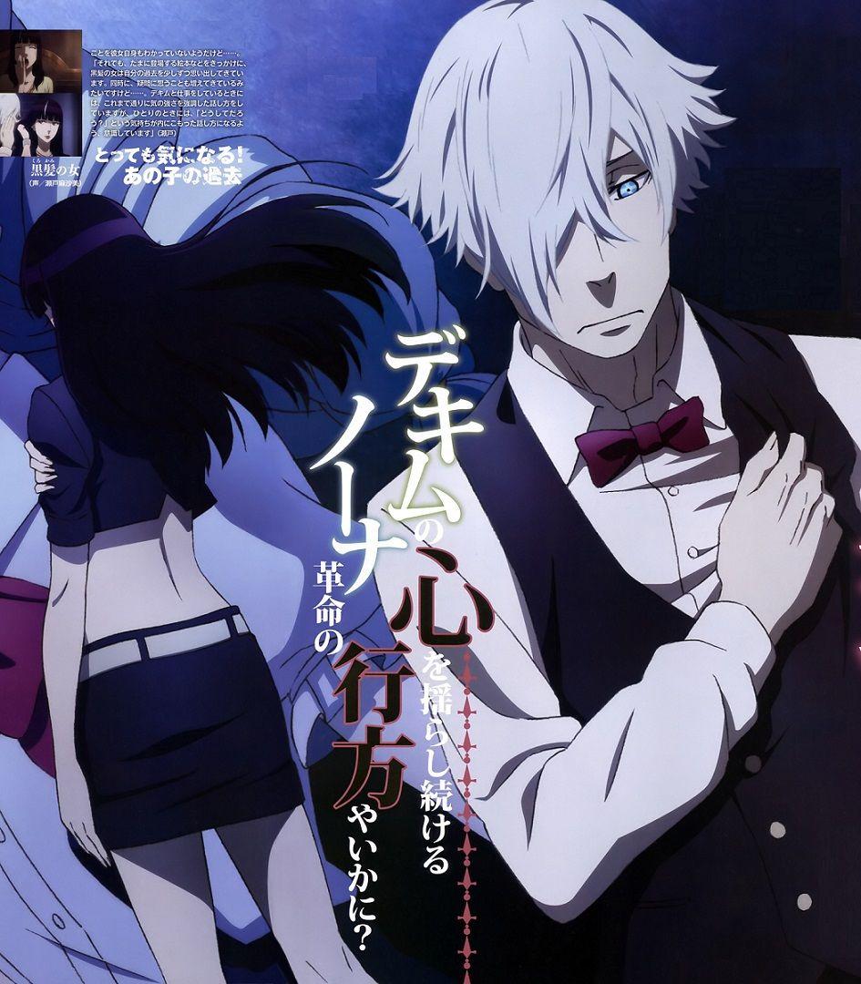 Decim and Chiyuki // Death Parade