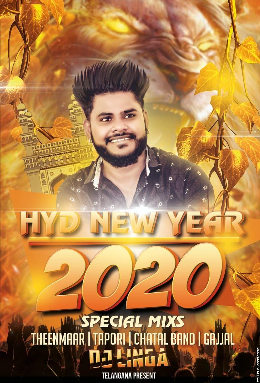 Gutta Gutta Tirigetoda 2020 New Year Album Remix Dj Linga Mp3 Telugudjsong Co In 2019 Telugu Dj Songs Telugu Folk Dj Son Dj Mix Songs Dj Songs Dj Remix