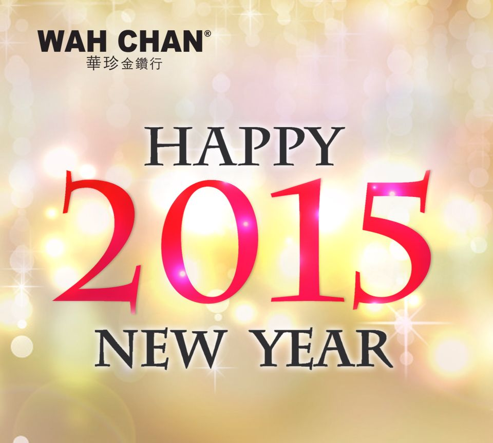 New Year Greetings From Wah Chan Its A Brand New Day And A Brand