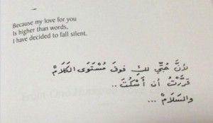 jubran khalil gibran quotes in arabic