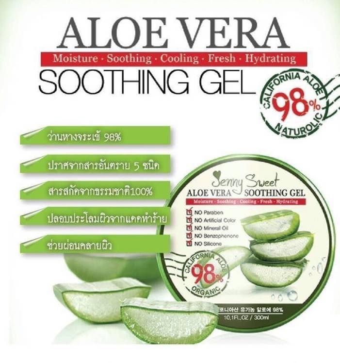 aloe vera soothing gel by jenny sweet 98 300 ml aloe. Black Bedroom Furniture Sets. Home Design Ideas