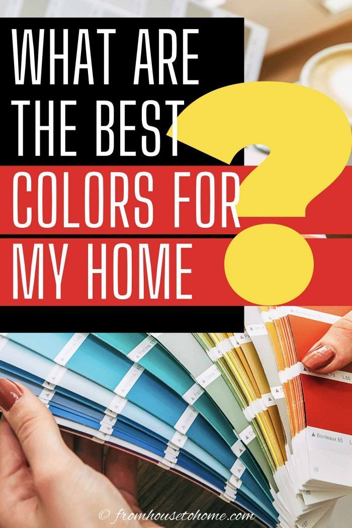 how to create a whole house color scheme even if you love on how to choose interior paint color scheme id=58361