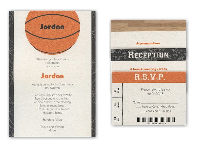Sports Star Basketball Bar Mitzvah Invitation Bar and Bat