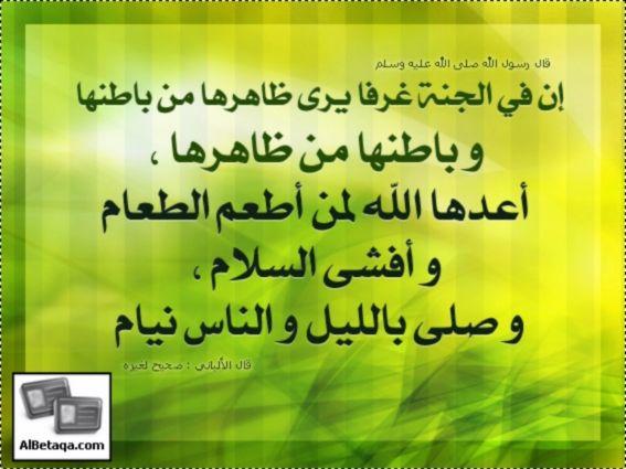 أحاديث منوعة عن الزهد Ahadith Arabic Quran