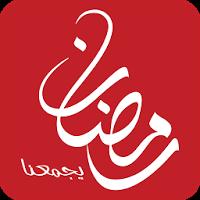 تحميل تطبيق ام بي سي رمضان 2016 للجوال تحميل تطبيق ام بي سي رمضان 2016 للجوال تطبيق ام بي سي رمضان Mbc Ramadan وهو من افضل التطبي App Cuss Words Mobile Video