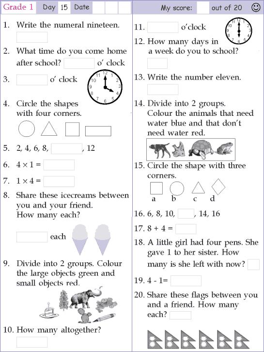 Mental Math Grade 1 Day 15 Mental Math First Grade Math Worksheets Kids Math Worksheets