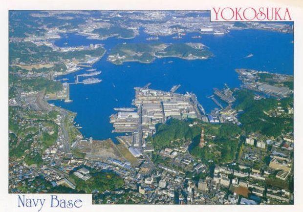 Naval Base Yokosuka, Japan   I remember electronic gear and cameras