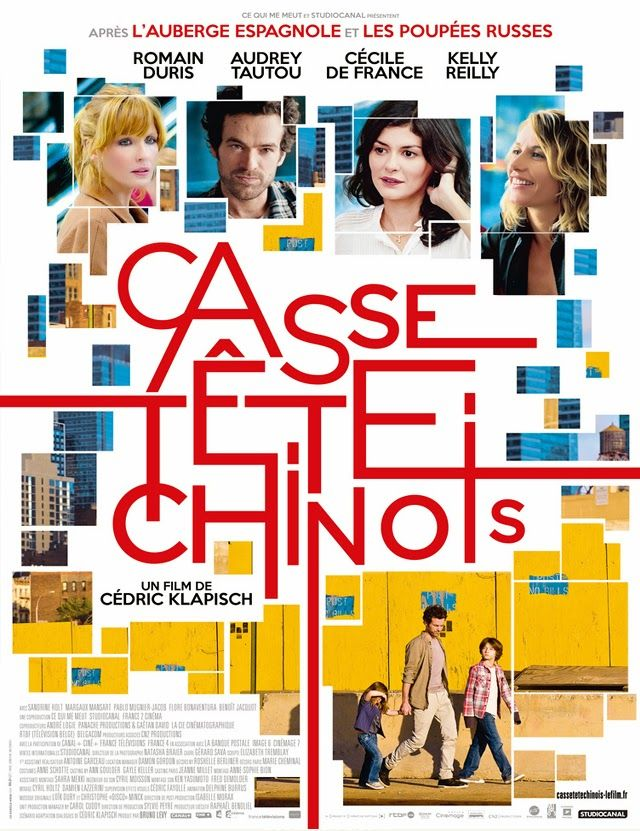 Chinese Puzzle Habitually Chic Casse Tete Chinois Casse Tete