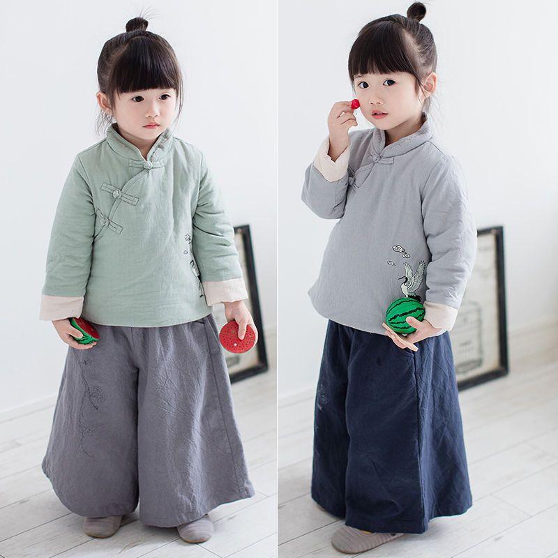 7d07058e4 Kids Toddler Girls Chinese Folk Cotton-Padded Coats Thick Jackets ...