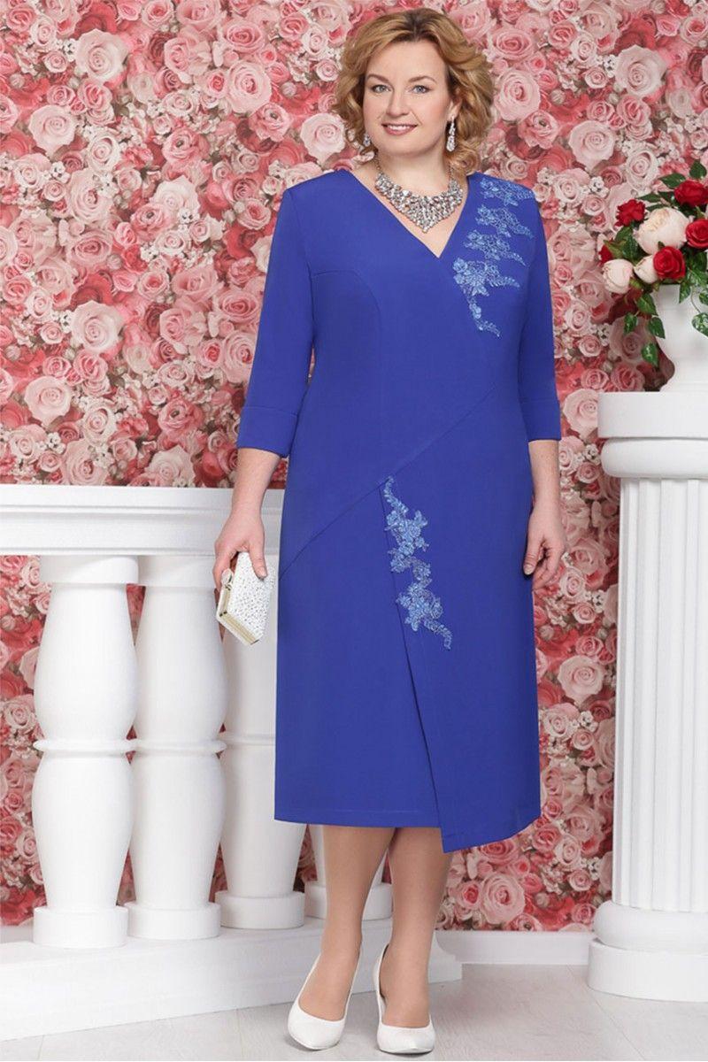Atractivo Vestidos De Dama De Honor En Pinterest Viñeta - Vestido de ...