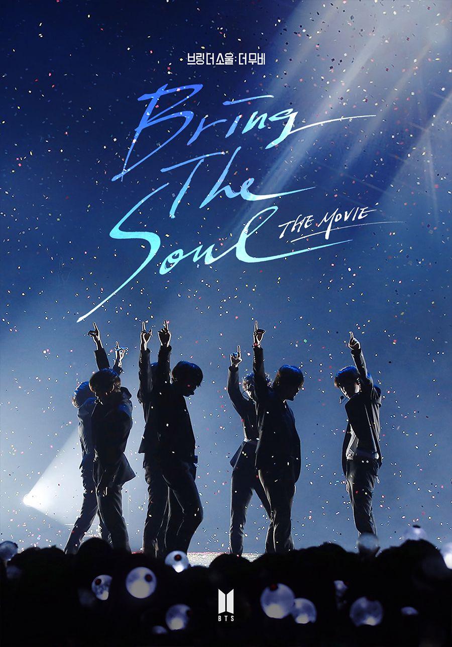 Bring The Soul The Movie Bts Jkook V Jimin Jhope Rm Suga Jin Bts