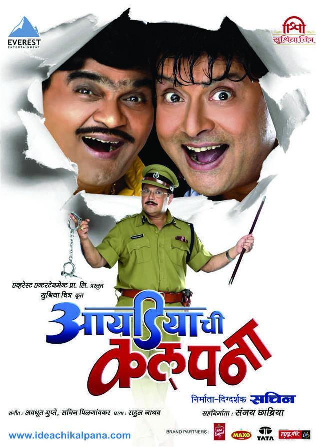 Download Song Banagarwadi