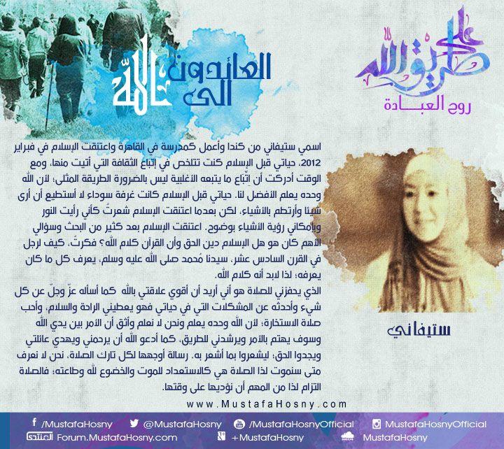 الحلقة 9 قصر و جمع الصلاة Words Alpl Movie Posters
