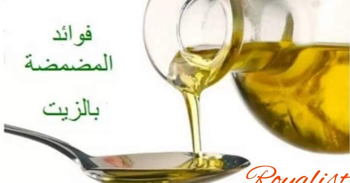 فوائد الصحية زيت الزيتون قبل النوم Royaliste Fidel Alcoholic Drinks White Wine Wine Glass