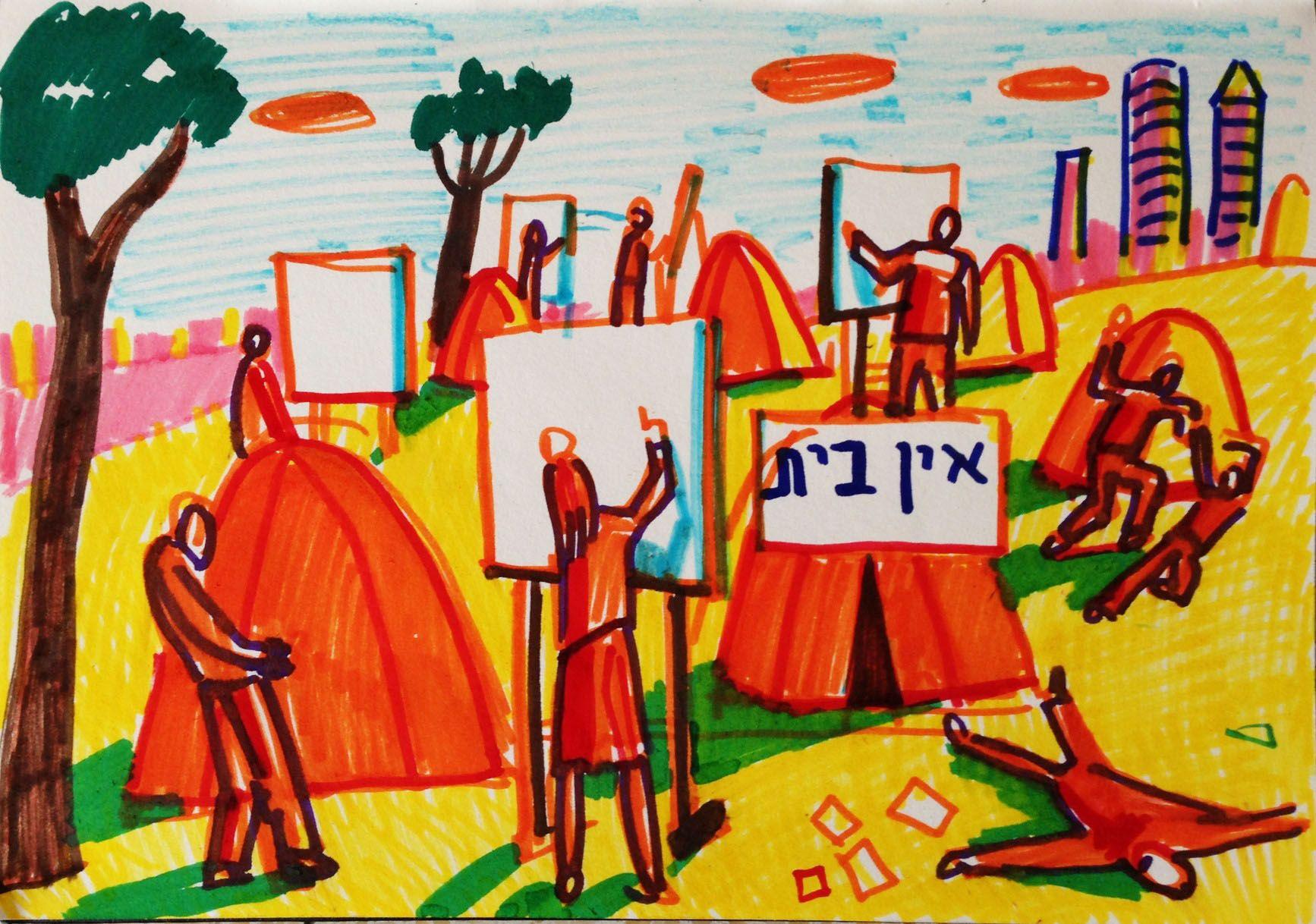 שמצלאל בגן וולובלסקי -קרני, מתחם מחוסרי הדיור בארלוזורוב http://www.facebook.com/events/1493909897505033